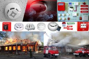 Установка пожарной сигнализации в тихорецке